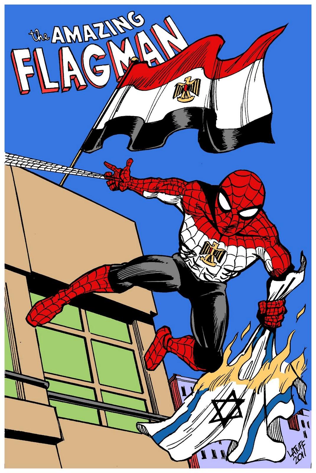 The Amazing Flagman! Cartoon by Carlos Latuff