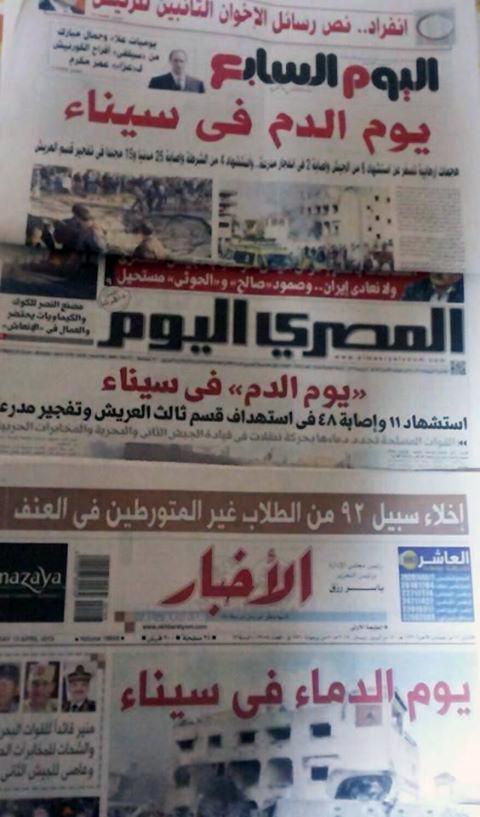 Identical Headlines