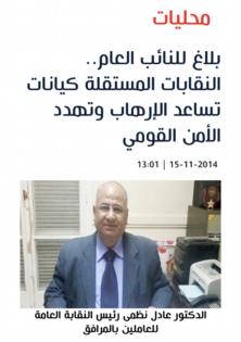 Ahram Report