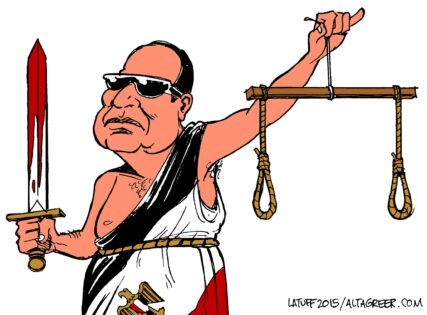 Sisi's Courts